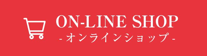 andessert online shop